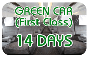 Japan Rail Pass [14 days] - GREEN CAR(1st Class)