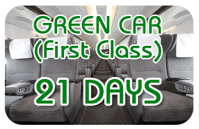 Japan Rail Pass [21 days] - GREEN CAR(1st Class)
