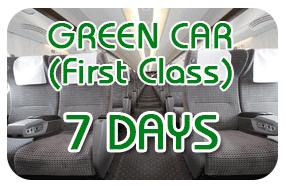 Japan Rail P7 Days Green Car1st Cl