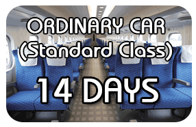 Japan Rail Pass [14 days] - ORDINARY