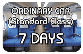 Japan Rail Pass [7 days] - ORDINARY