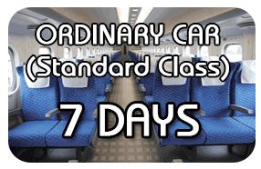 Japan Rail P7 Days Ordinary