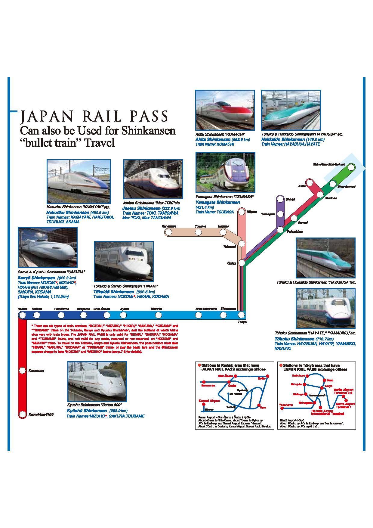 Japan Rail - FAQs : Japan Rail Pass Online, Japan Rail Pass is